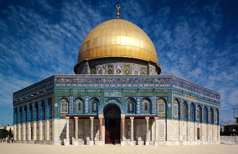8 remarkable aspects of the dome of the rock for Arquitectura islamica
