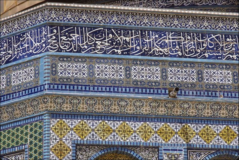 Dome of the Rock_5