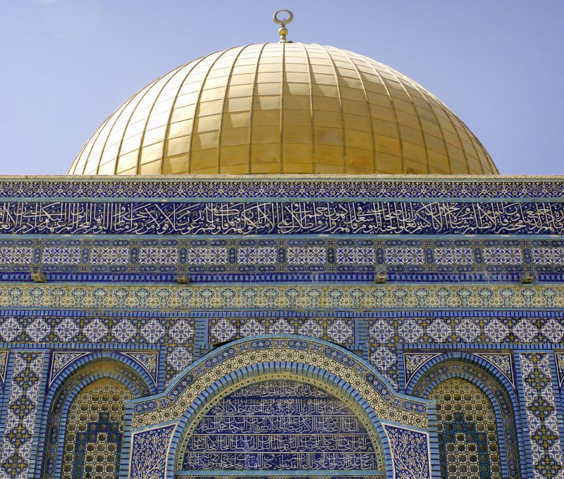 Dome of the Rock_dome
