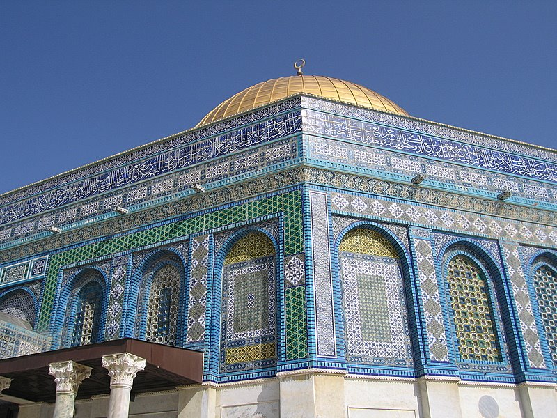 Dome of the Rock_tiles