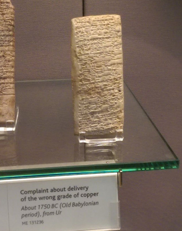 3700-year Old Customer Service Complaint_Ancient Tablet_1