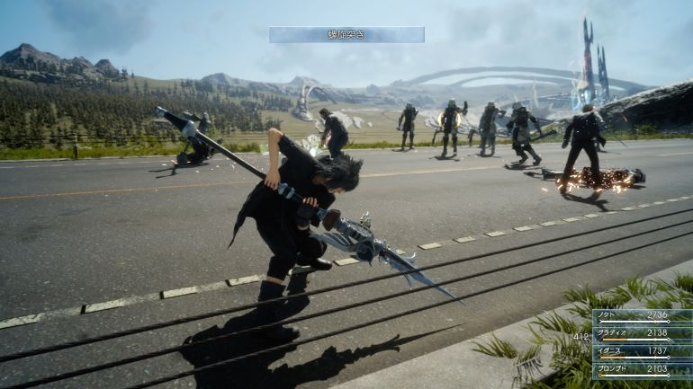 Video_game_then_and_now_Final_Fantasy_XV