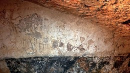 2000-year Old_Ritual_Bath_Cryptic_Messages_Israel