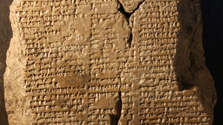 analyzing the epic of gilgamesh Version of the epic of gilgamesh, and the genesis account2 however,  some  source critics insist on analyzing the p and j flood accounts.