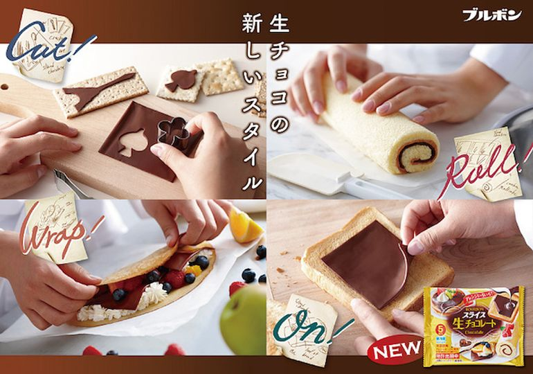 Indulging Your Sweet Tooth Will Now Be Easier With Sliced Chocolate-4