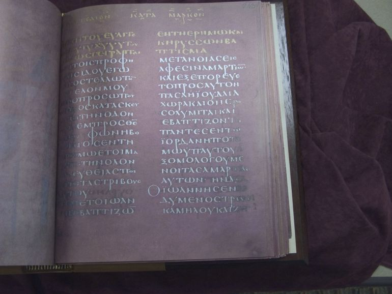 Purple Pages Of New Testament Manuscript Were Dyed With Urine-3