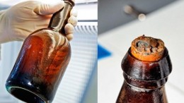 170-Year Old Beers With Original Modern Taste