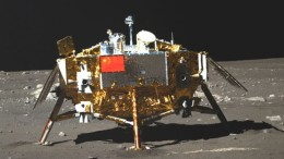 Chinese_Telescope_Operates_On_Moon_1