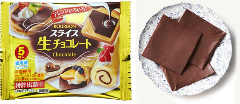 Indulging Your Sweet Tooth Will Now Be Easier With Sliced Chocolate-1