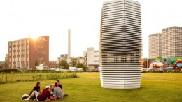 Netherlands Is Home To World's Largest Smog-Trapping Vacuum Cleaner-2