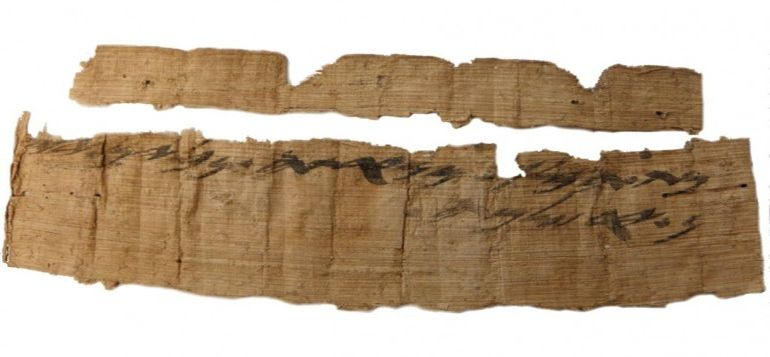2700-year-old-document-contains-the-earliest-reference-of-jerusalem-2
