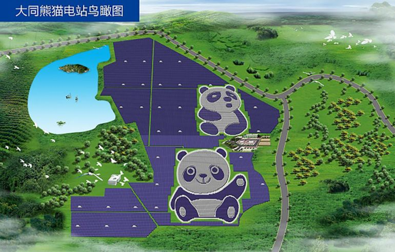 Panda-shaped solar array China now home to the world's most charming power plant-2